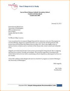 recommendation letter for college admission 1