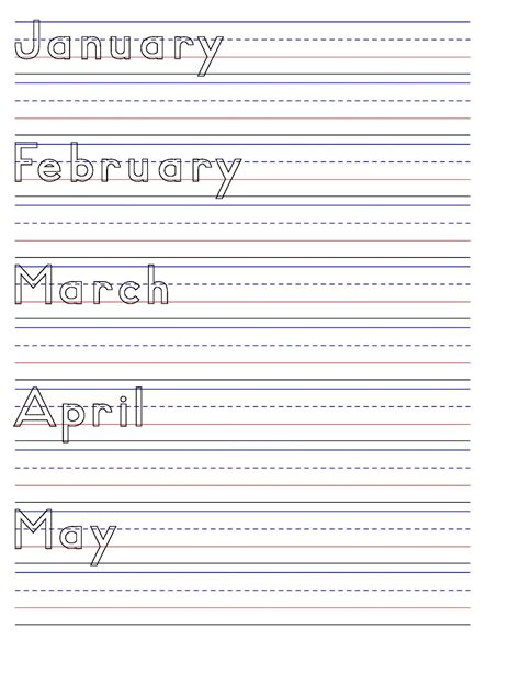 Printable Writing Worksheets For Year 1 | 100 handwriting sheets year 1 basic handwriting for
