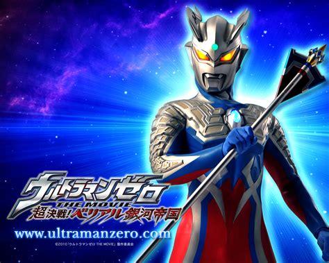 film ultraman zero bahasa indonesia ultraman zero zerochan anime image board