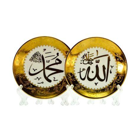 Kaligrafi Allah Muhammad 7 jual inno foto kaligrafi keramik 07230 07231 allah muhammad piring 7 5 cm harga