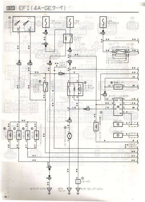 4age 20v wiring diagram efcaviation