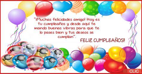 imagenes feliz cumpleaños amigo para hi5 feliz cumplea 241 os amigo la escuela viva