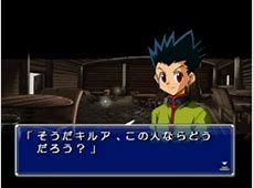 Hunter X Hunter: Maboroshi no Greed Island (Japan) PSX ISO ... Maboroshi No Greed Island
