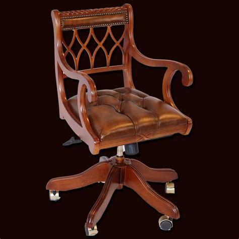 hourglass swivel chair