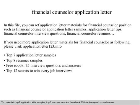 Application Letter Materi Financial Counselor Application Letter