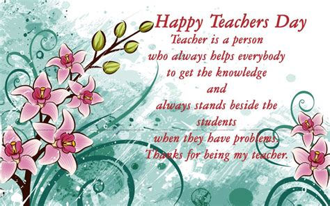 Quotes S Day Special Teachers Day Wallpapers Free