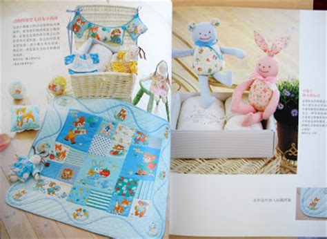 Japanese Patchwork Books - my doll side japanese quilting patchwork craft book