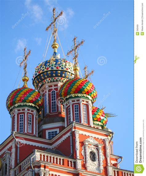 Russian Church Cupolas Royalty Free Stock Images Image
