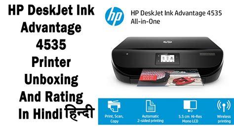 Original Printer Hp 4535 Photo Deskjet Ink Advantage All In One ह न द hp deskjet ink advantage 4535 printer unboxing and rating tech analysis