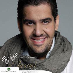 hussein el jasmi el sob البوم حسين الجاسمي 2010 حسين الجسمي نغم العرب