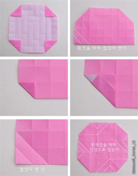 Pretty Origami Paper - how to diy pretty origami