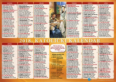 Serbia Fastis 2018 Kalendar 2018 Praznici 28 Images školski Kalendar S