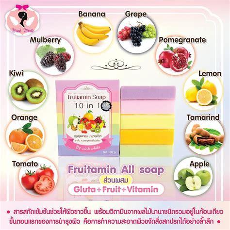 Fruitamin Soap 1 1 fruitamin soap 10 in 1 skin w end 1 8 2019 8 15 pm