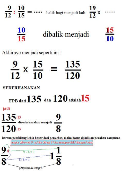 cara melihat kuota pembagian cara mengerjakan operasi hitung bilangan pecahan pecahan