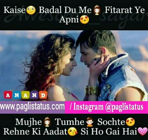 girl attitude shayari in hindi girl attitude hindi shayari pic for facebook and instagram
