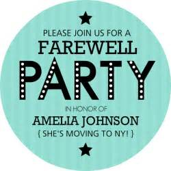 farewell party invitation examples with brilliant wording