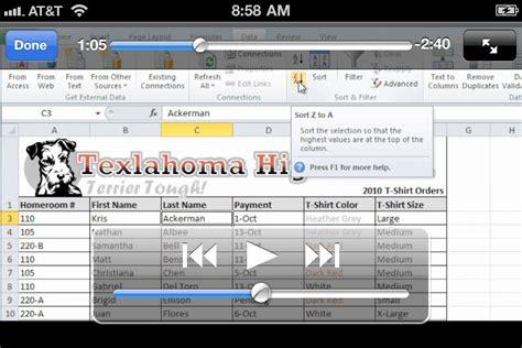 excel 2010 tutorial gcf gcf excel 2010 tutorial iphoneアプリ スマホで仕事効率化 ビジネスアプリのお