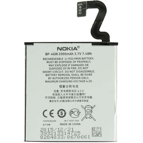 Battery Baterai Batre Nokia Lumia 920 Bp 4gw Bp4gw nokia lumia 920 battery bp 4gw 2000mah 0670661
