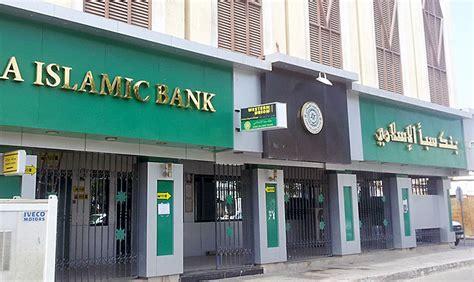 sudanese islamic bank islamic banking take centre stage at sudan forum