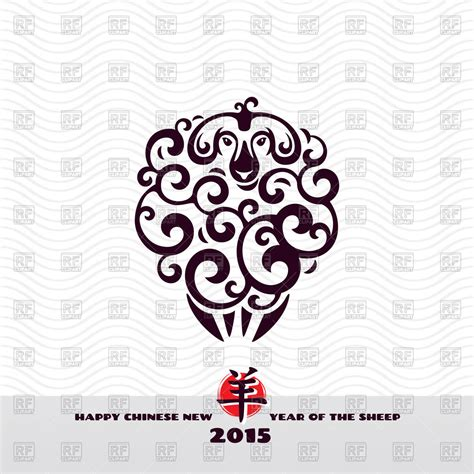 new year symbols pictures stylized curly sheep symbol of new year 2015