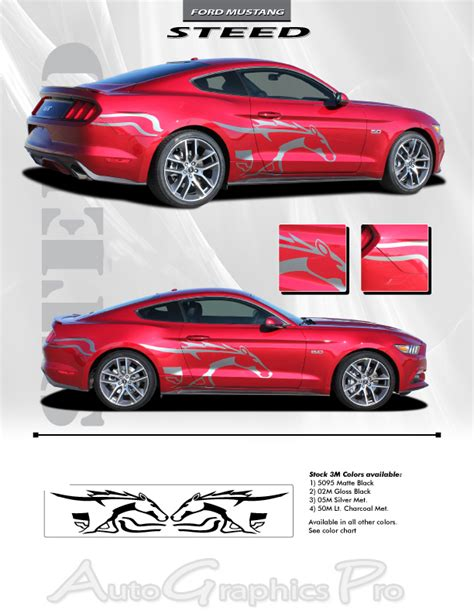 2015 2016 2017 ford mustang quot steed quot pony style side