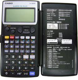Fx 5800p 土木用計算機 丁張マンneo casio プログラム関数電卓 fx 5800p 土木 建設 測量の株式会社 コイシ