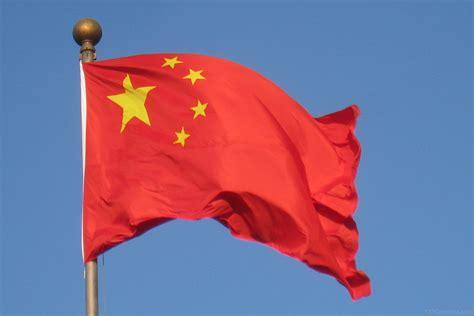 national flag of china 123countries com
