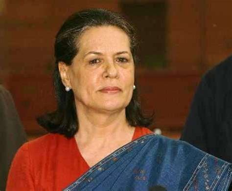 sonia gandhi biography wikipedia dorothy bowles ford 2017 2018 2019 ford price release