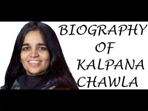 kalpna chawla biography in english kalpana chawla story