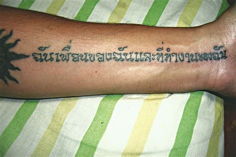 thai script big magic tattoo koh phangan thailand
