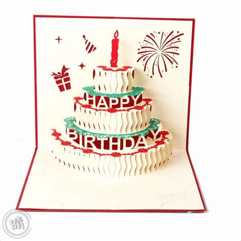 happy birthday pop up template birthday pop up cards templates invitation template