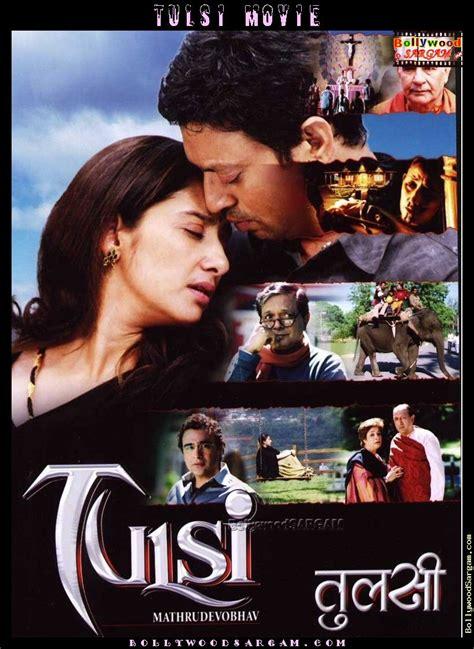 film blue live blue movies online hindi new calendar template site