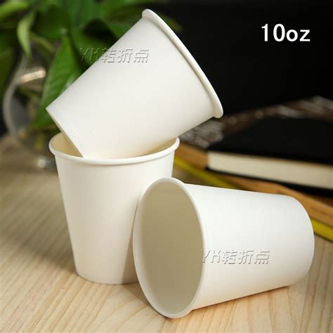 Paper Cup 9oz Isi 50pcs Papercup Murah 9 Oz Gelas Kertas Gelas K 100 pcs disposable thickening white paper cups 330ml 10oz tea coffee cup in cups from home