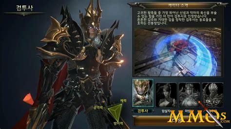 Blade Gladiator blade 2 review mmos