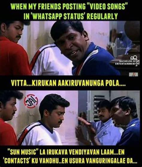 best 12 whatsapp dp in tamil movie
