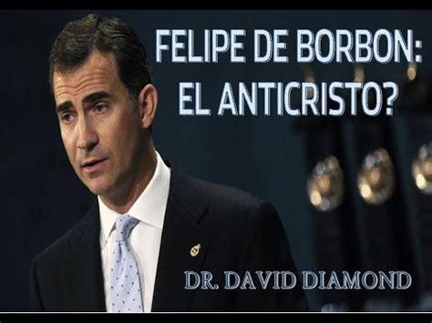 David Diamond Felipe Vi El Anticristo Aporte Hno | david diamond rusia en la profecia gog y magog