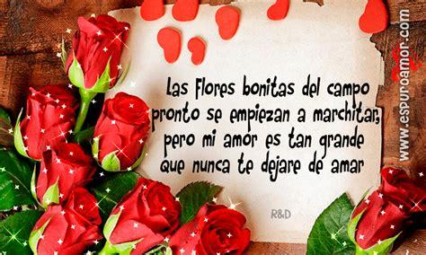 flores para el dia del padre imagen gif con poema con rosas para dedicar a el amor que
