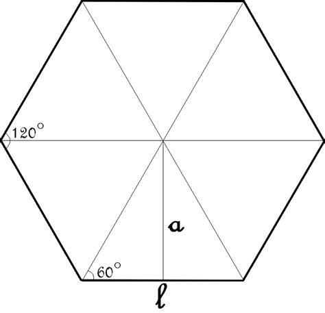angoli interni di un pentagono esagono