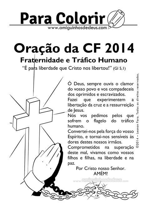 Oração da Campanha da Fraternidade 2014 para colorir