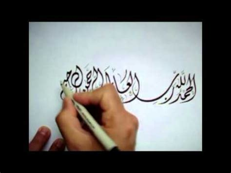 tutorial kaligrafi diwani kaligrafi hat doovi