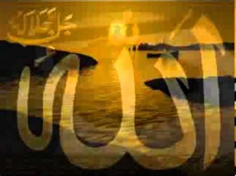 asmaul husna mishary rashid mp3 download al asma ul husna names of allah by mishary al afasy