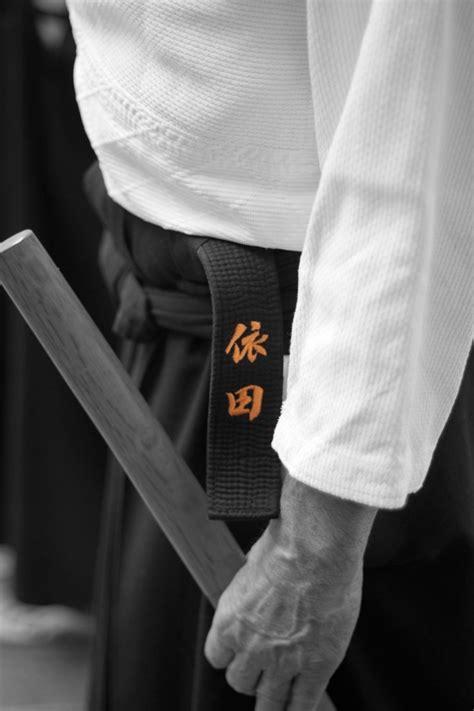 Gi Dan Hakama t盻ォ 苟i盻ハ aikido
