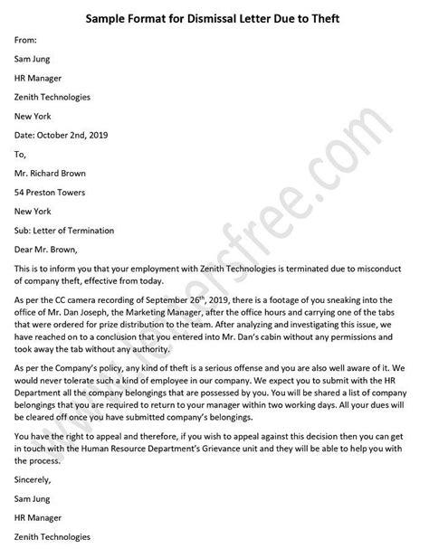 dismissal letter due theft letter sample letter