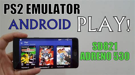 ps2 emulator for android free ps2 emulator test on oneplus 3t snapdragon 821 adreno 530 play play station 2 ps2 android