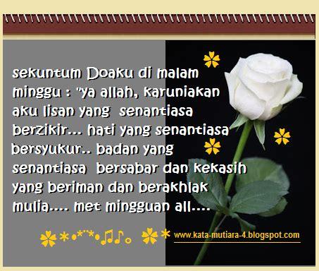 kata ucapan selamat malam minggu islami kata bijak