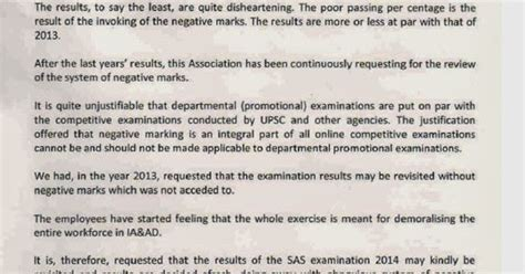 Evaluation Result Letter all india audit accounts association result of sas