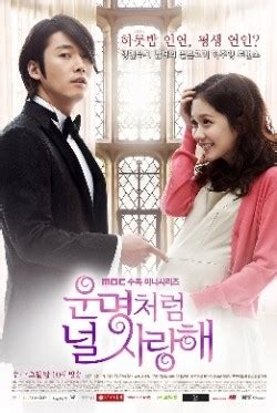 fated  love  episode  eng   vip