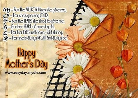 mother s day card messages mothers day messages wishes and mothers day greetings