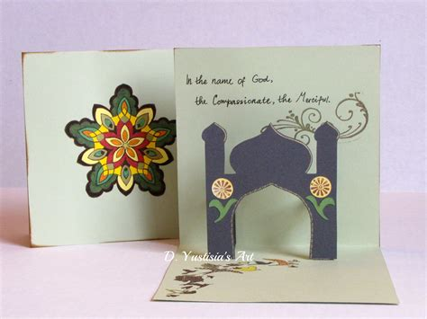 Handmade Eid Greeting Cards - handmade eid greeting cards ideas 6 handmade4cards