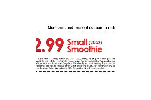 smoothie king coupons december 2018